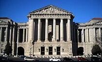 Andrew W. Mellon Auditorium.JPG