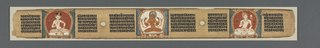 Perfection of Wisdom in Eight Thousand Lines: Ashtasahasrika Prajnaparamita: Decorated Leaf