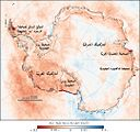 Antarctic Temperature Trend 1981-2007-ar.jpg
