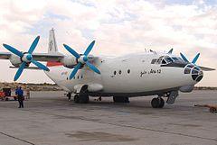 Antonov An-12..., British Gulf International Airlines AN0946241.jpg