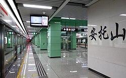 Antuo Hill station (Shekou Line) Platform 20130915.jpg