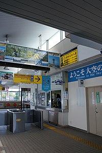 Aoimori Railway Misawa Station Misawa Aomori pref Japan10n.jpg