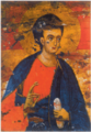 Apostol Toma od Ohrid.png