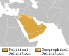 kart over arabia Den arabiske halvøya – Wikipedia kart over arabia
