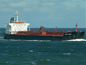 Arctic Point - IMO 9260005 - Callsign P3PG9 p1 approaching Port of Rotterdam, Holland 10-Aug-2005.jpg