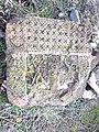 Arinj khachkar, old graveyard (32).jpg