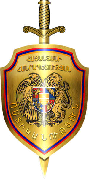 Police of the Republic of Armenia - Image: Armenian police logo
