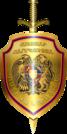 Armenian police logo.png