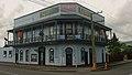 Ashhurst's Commercial Tavern.JPG