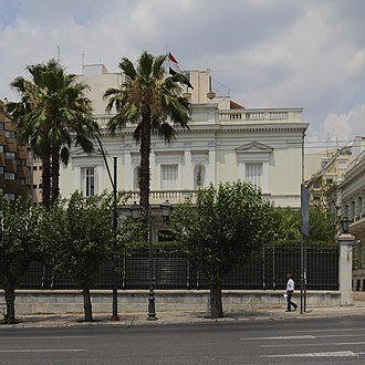 Egypt–Greece relations - Embassy of Egypt in Athens