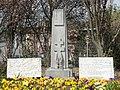 Auby - Monument aux morts de la Seconde Guerre mondiale (02).JPG