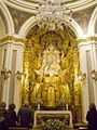 Avila - Convento de San Antonio de Padua 15 (Capilla de la Virgen de la Porteria).jpg