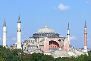 Exterior view of the Hagia Sophia or the Holy Wisdom, 2004.