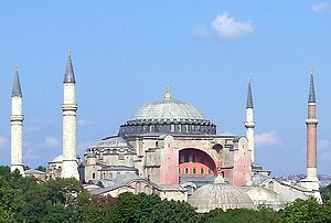 Sophia (wisdom) - Exterior view of the Hagia Sophia or the Holy Wisdom in Istanbul, Turkey