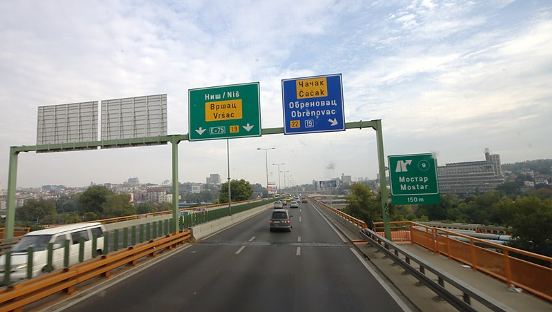 Датотека:Bělehrad, most Gazela, návěst.jpg