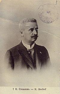 BASA-568K-2-157-1-Konstantin Stoilov.jpg