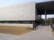 Biblioteca Brasiliana Guita e José Mindlin