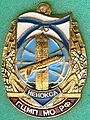 Badge Северодвинск.Ненокса.jpg