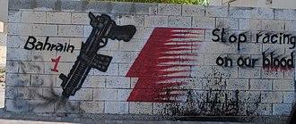 2012 Bahrain Grand Prix protests - Image: Bahrain uprising graffiti in Barbar (8)