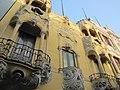 Balcony - Lima, Peru-2.jpg