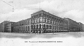 Baldwin Locomotive Works Philadelphia.JPG