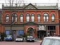 Ballard - Cors & Wegener Block.jpg