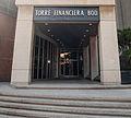 Banco Occidental de Descuento Maracaibo Torre Financiera.jpg
