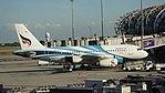Bangkok Airways at Bangkok Suvarnabhumi Airport.jpg