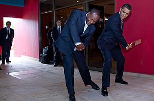 Brian Lara - Image: Barack Obama & Brian Lara in Port of Spain 4 19 09