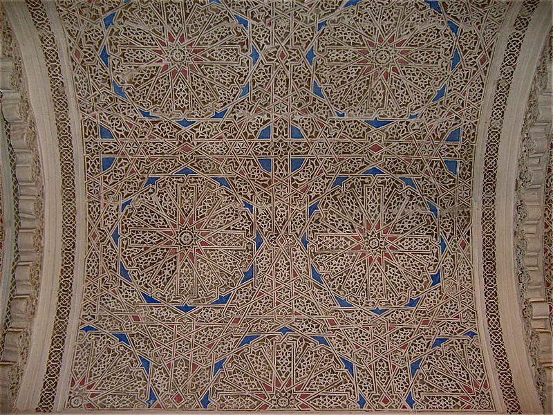 Archivo:Bardo Museum stucco detail-2.JPG
