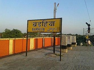 Barhiya railway station - Image: Barhiya