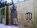 Barokni dnevni boravak grafit Rijeka 0110 2.jpg