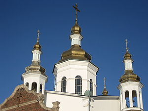 Barton Street (Hamilton, Ontario) - Ukrainian Orthodox Cathedral of St. Vladimir