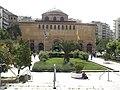 Basilica di Santa Sofia - panoramio.jpg