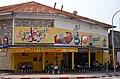 Bata, 2015-02 Restaurante Royal Okangong, Bata, Equatorial Guinea (16325436798).jpg