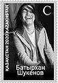 Batyrkhan Shukenov 2020 stamp of Kazakhstan.jpg