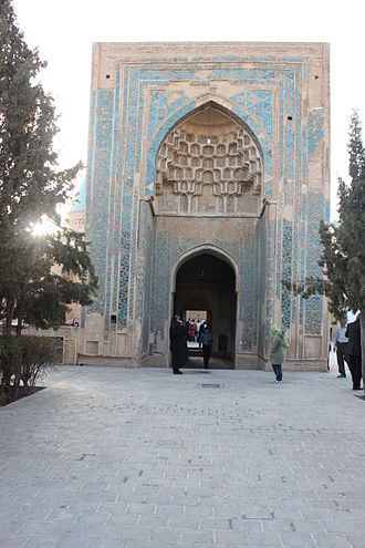 Bayazid Bastami - Image: Bayazid Mosque 2