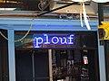 Belden Place - Plouf Neon Sign.jpg