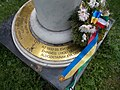 Belváros-Lipótváros 2016, Az 1932–33. évi ukrán éhínség áldozatainak emlékműve.jpg