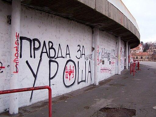 Beograd 7641