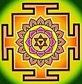 Bhagalamukhi yantra color.jpg