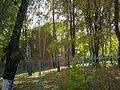 Bikovo school 3.JPG