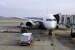 Boeing 787 Dreamliner (6955571991).jpg