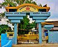 Bongaigaon Railway Higher Secondary School.jpg