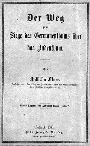 Bookcover-1880-Marr-German uber Juden