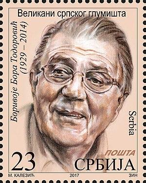 Bora Todorović - Todorović on a 2017 Serbian stamp