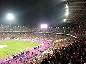 كم تبلغ مساحة ملعب كرة القدم