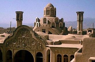 Traditional Persian residential architecture - Image: Borujerdiha