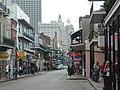Bourbon Street - Looking towards Canal Street - panoramio.jpg