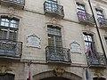 Bourg-en-Bresse - Hôtel Maron de Meillonnas - rue Teynière 5 (2-2014) 2014-06-24 11.07.56.jpg